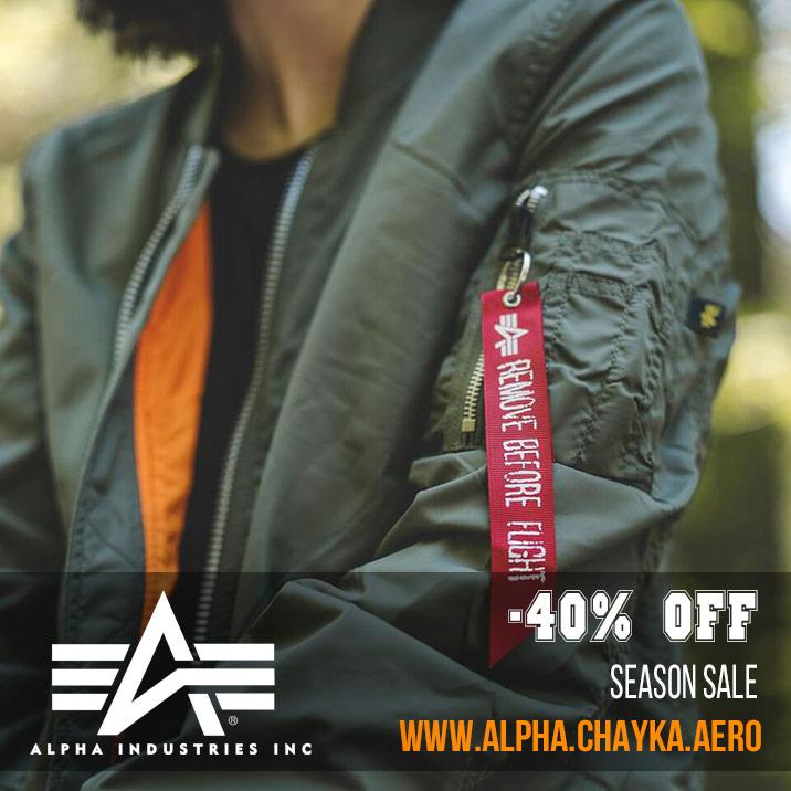 Sales-25 Alpha